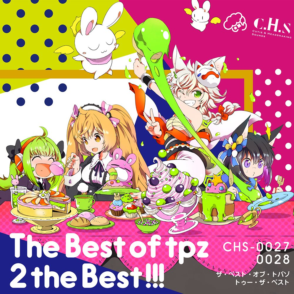 C.H.S「The Best of tpz 2 the Best!!!」
