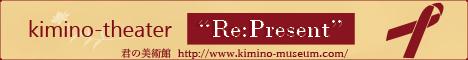 kimino-theater